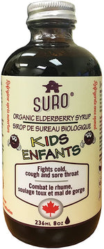 Suro Elderberry Products