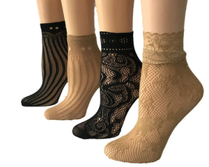 Cream Skin/Black Patterned Sheer Socks(Pack of 4 Pairs) - Global Trendz Fashion®