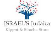 Israel's Judaica Simcha Store
