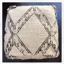 Beni Ourain Berber Floor Cushion