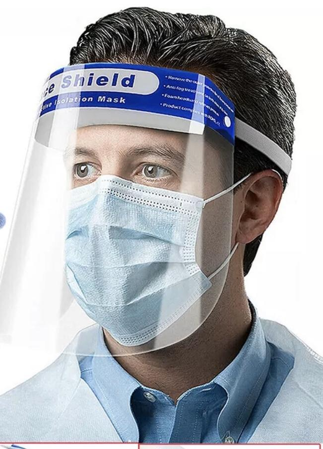 Face Shields - 3 Pack