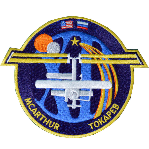 Expedition 12 Patch