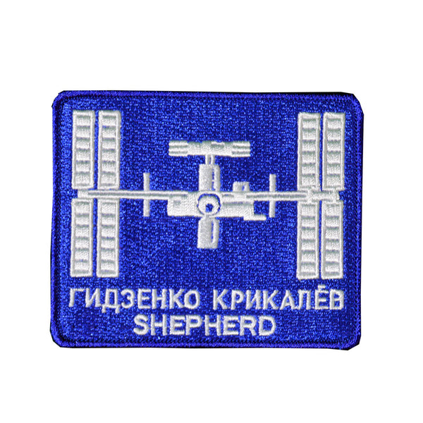Expedition 1 Patch