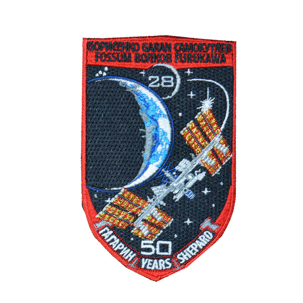 Expedition 28 Patch