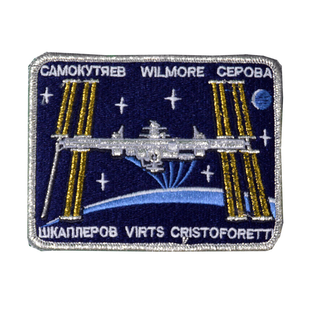 Expedition 42 Patch