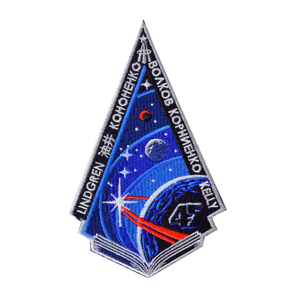 Expedition 45 Patch