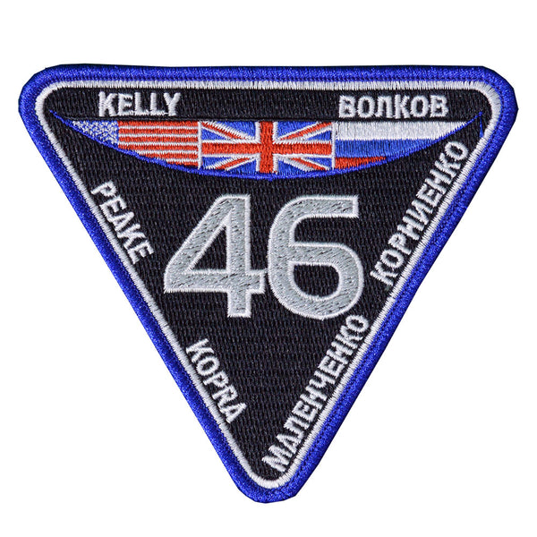 Expedition 46 Patch