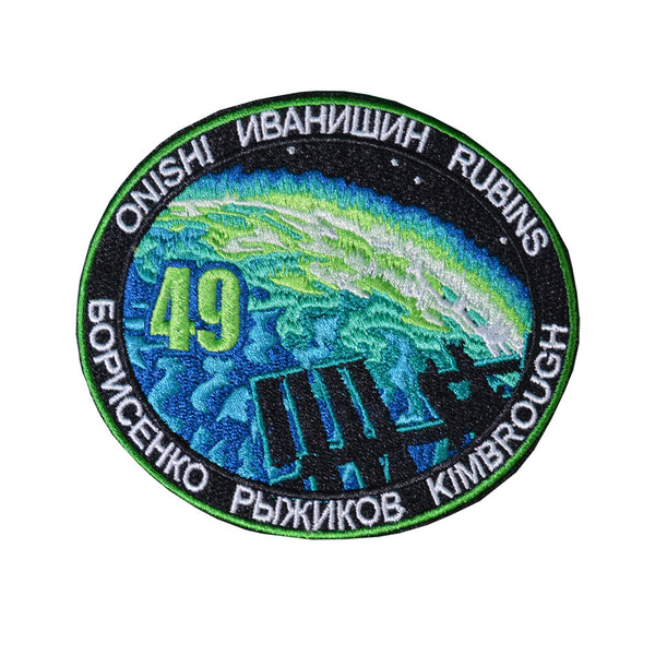 Expedition 49 Patch