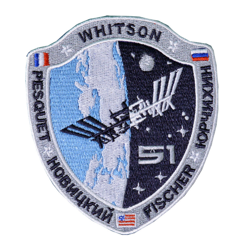Expedition 51 Patch