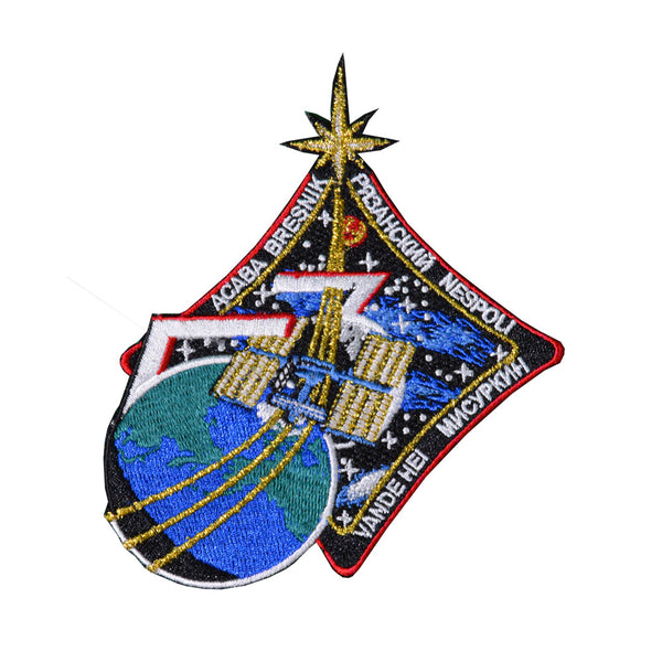 Expedition 53 Patch