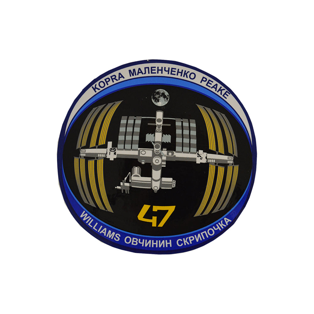 Expedition 47 Decal