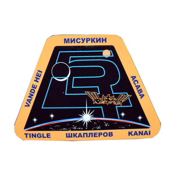 Expedition 54 Decal