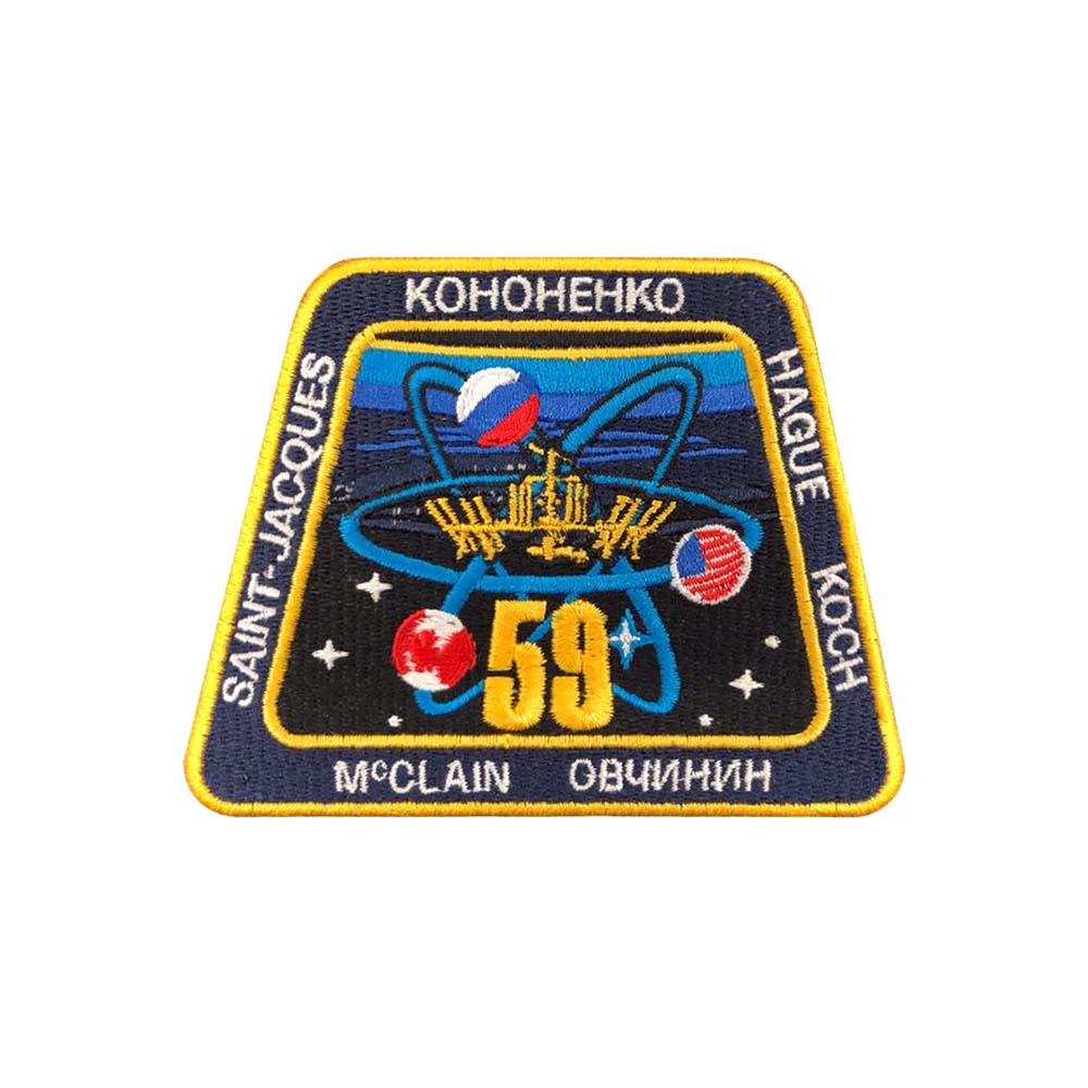 Expedition 59 Patch
