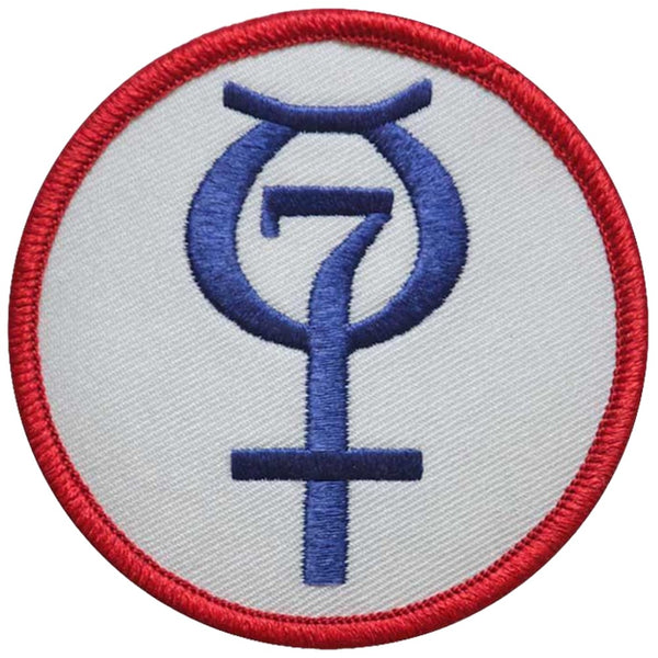 Mercury Program Patch