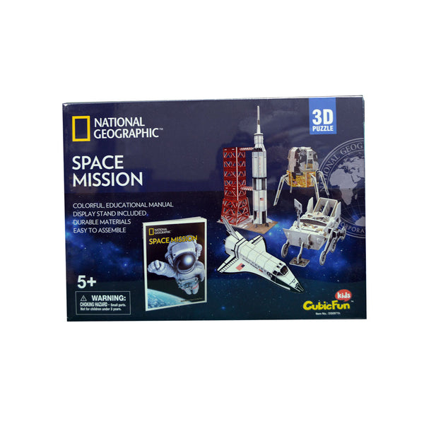 Space Mission 3D puzzle set