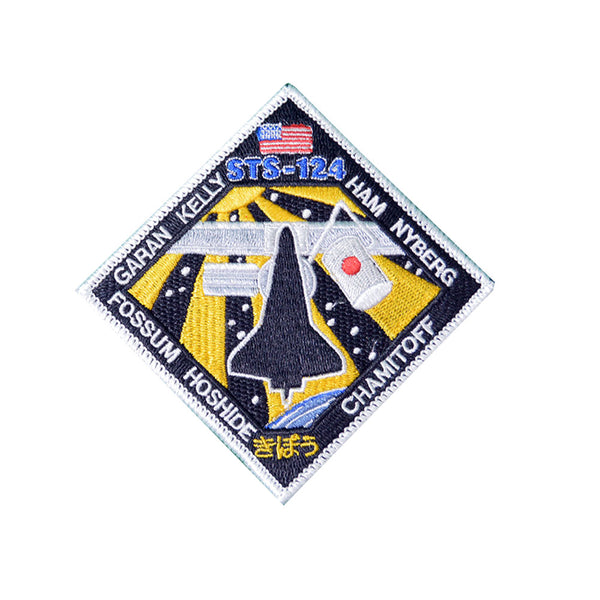 STS-124 Patch