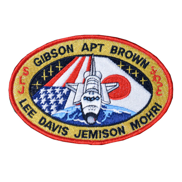 STS-47 Patch