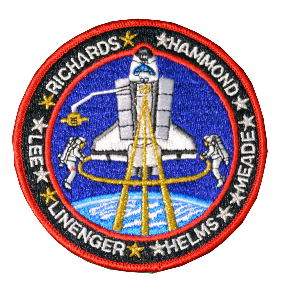STS-64 Patch