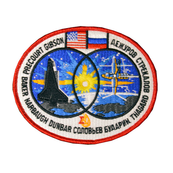 STS-71 Patch