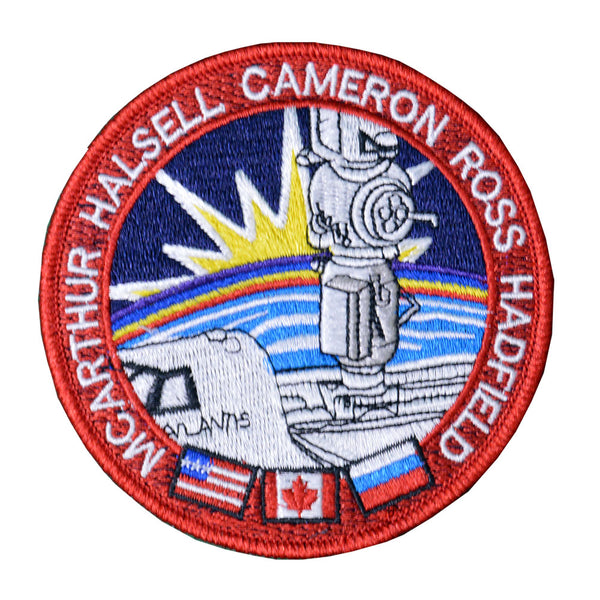 STS-74 Patch