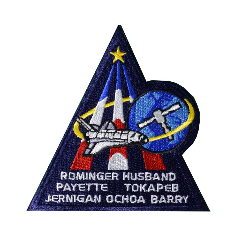 STS-96 Patch