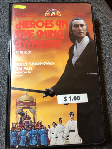 Heroes in the Ming Dynasty