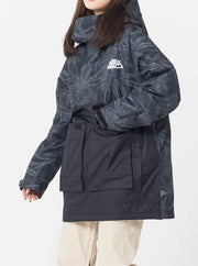 PRE-ORDER WOMEN'S NBD INDEPENDENT ANORAK JACKET