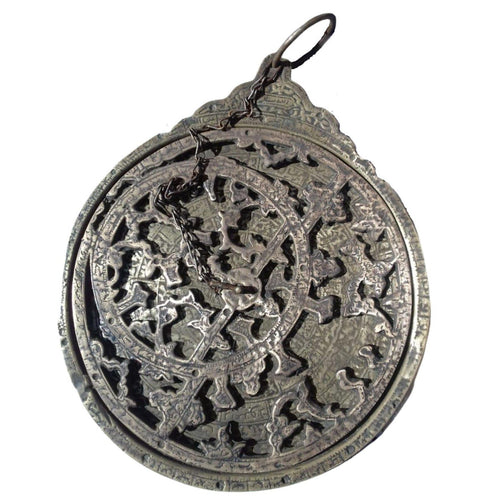Antique Islamic Planispheric Astrolabe - Extremely Old Engraved Brass Home Decor