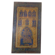 Load image into Gallery viewer, Large Vintage Handpainted Wood Quranic Teaching Tablet - Moroccan Wall Art Home Decor