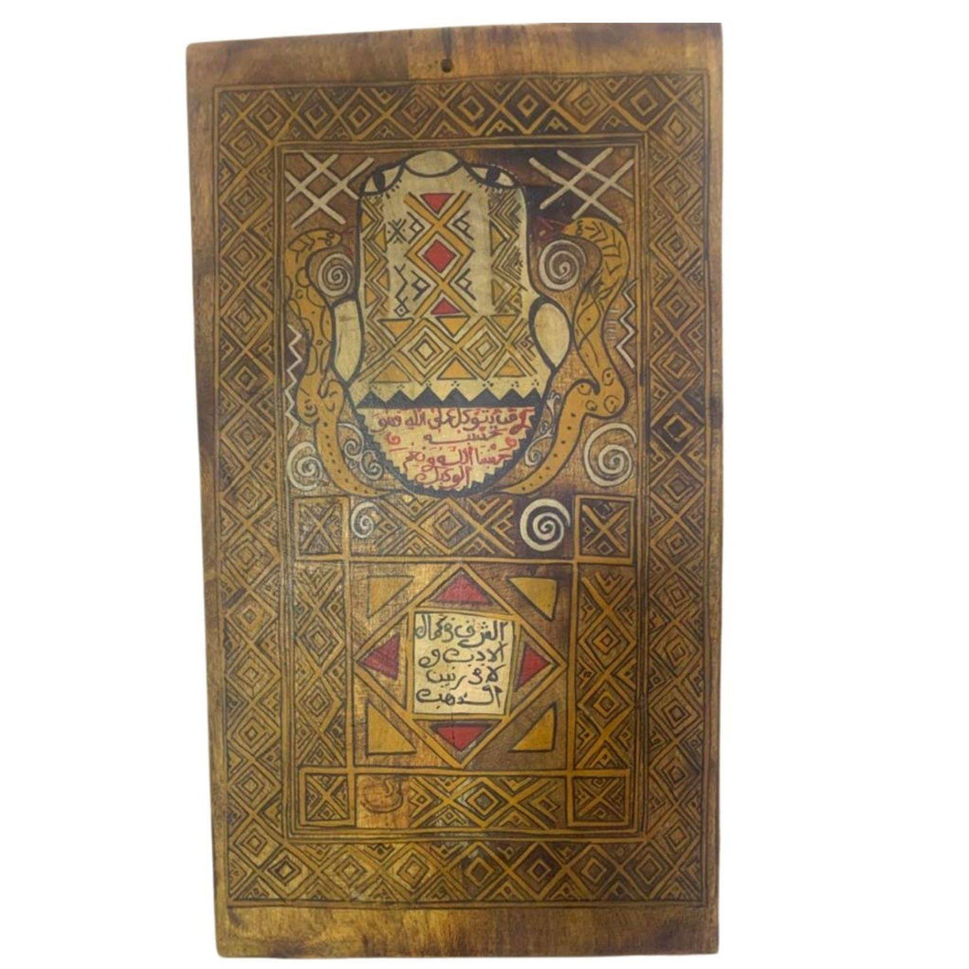 Vintage Handpainted Wood Quranic Teaching Tablet - Moroccan Wall Art Home Decor