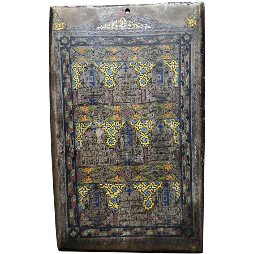 Vintage Islamic Illuminated Quran Teaching Tablet - Morocco, Handpainted Home Decor