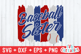 Baseball Sister | SVG Cut File