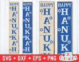 Happy Hanukkah Vertical Sign | Cut File