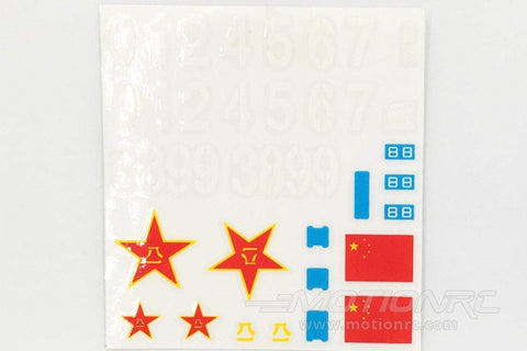 Heng Long 1/16 Scale China T-99A Decal Set HLG3899-102