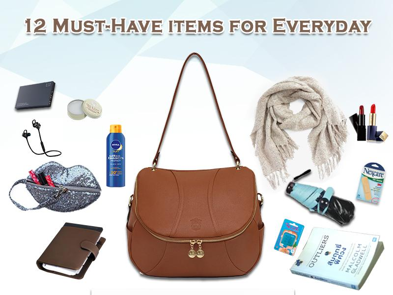 12 Must-Have Items for Everyday