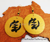 Gye Nyame Earrings Wooden Gold Black Jewelry