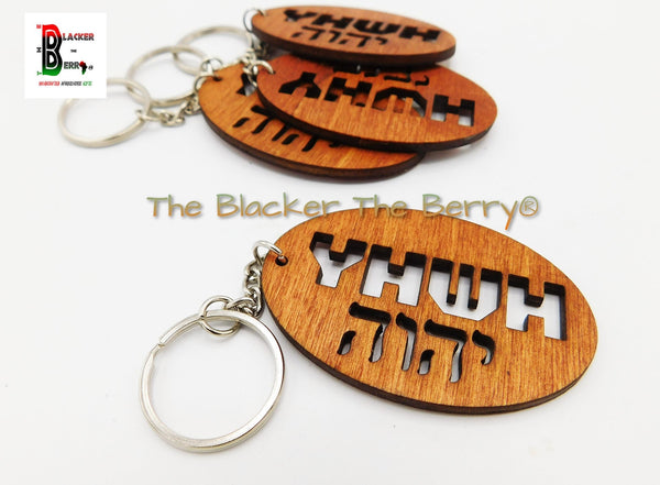 Yahweh Keychains Car Accessories Keyrings Christian Wood God
