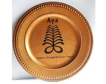 African Charger Plate Aya Fern Gold Acrylic 13 inch Decorative Plate Christmas Kwanzaa Home Decor