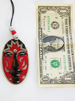 Afrocentric Car Charm African Red Black African Gift Ideas Christmas Kwanzaa