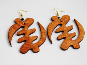 Gye Nyame Earrings African Jewelry Afrocentric Wooden