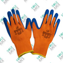 Rubber Heat Resistant Gloves