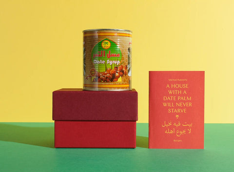 Michael Rakowitz A House With A Date Palm Will Never Starve - Iraqi date syrup and artist's cookbook