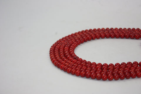 "Red Coral Smooth Round 8mm Gemstone Beads 16"" Strand"