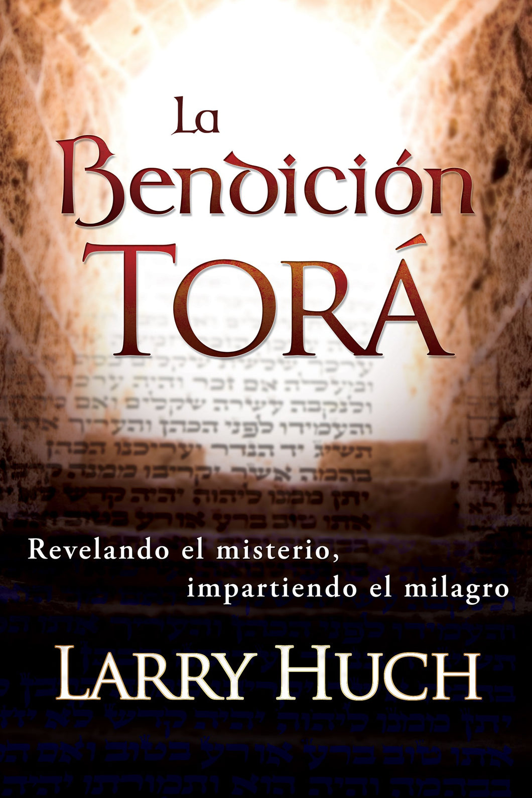 Spanish- Torah Blessing (Our Jewish Heritage)