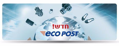 Ecopost shipping upgrade