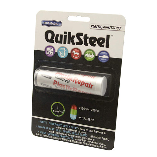 QuikSteel Plastic Epoxy Putty -  Repair Item - QuickSteel