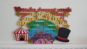 Customiseable Wooden The Greatest Showman 'Million Dreams' Song Lyrics with Circus Icons - Plaque or Stand