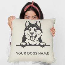 Personalised or Non-Personalised Akita Cushion
