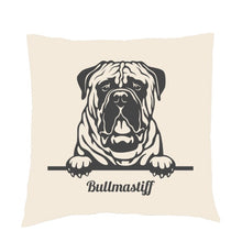 Personalised or Non-Personalised Bullmastiff Cushion