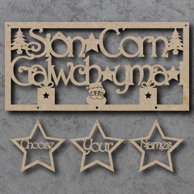Personalised and Customisable Christmas Welsh 'Santa please stop here for' Sign